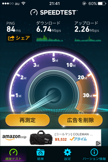 Wi-Fi-live_broadcasting-5