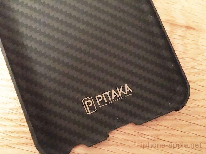 pitaka_aramid-fibre_amazon-5