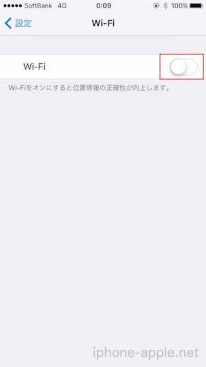 ios10_fuguai-2