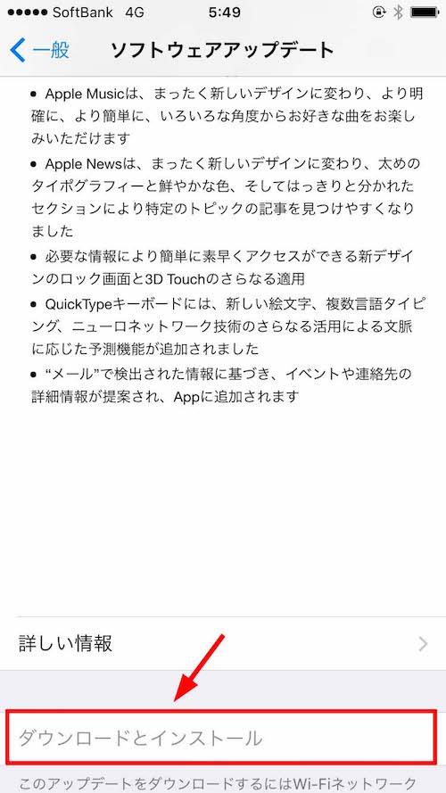 ios10_update-14