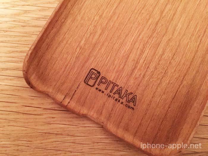 pitaka_sakura-wood-5
