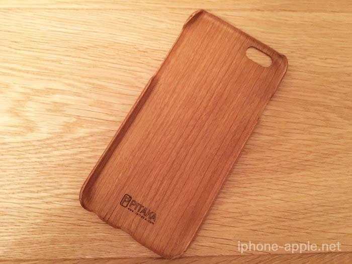 pitaka_sakura-wood-6