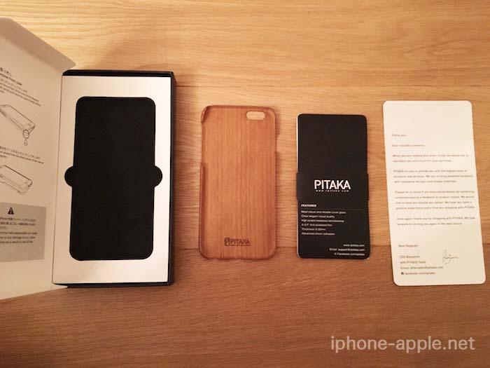pitaka_sakura-wood-9
