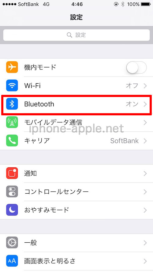 ios10_bluetooth-1