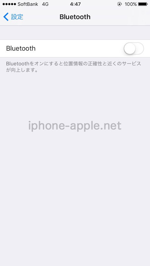 ios10_bluetooth-3