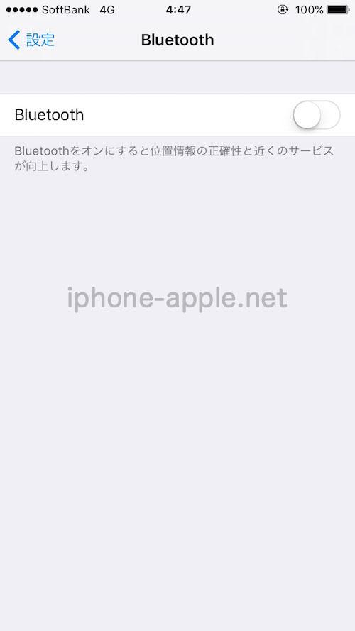 ios10_bluetooth-3