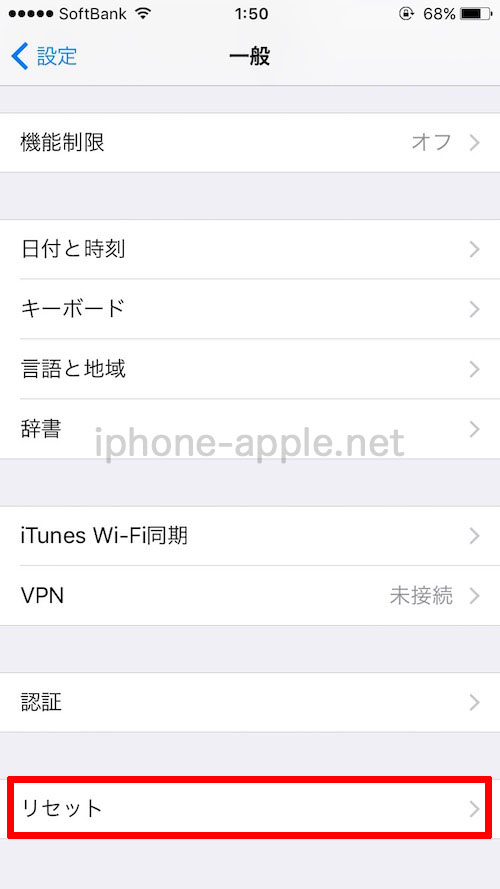 ios10_bluetooth-7