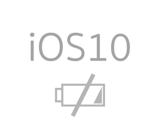 【iPhone】iOS10でバッテリー異常消費の不具合か | 長持ちさせる方法など