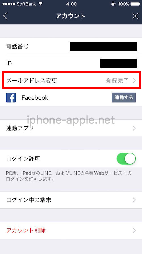 ios10_line-11
