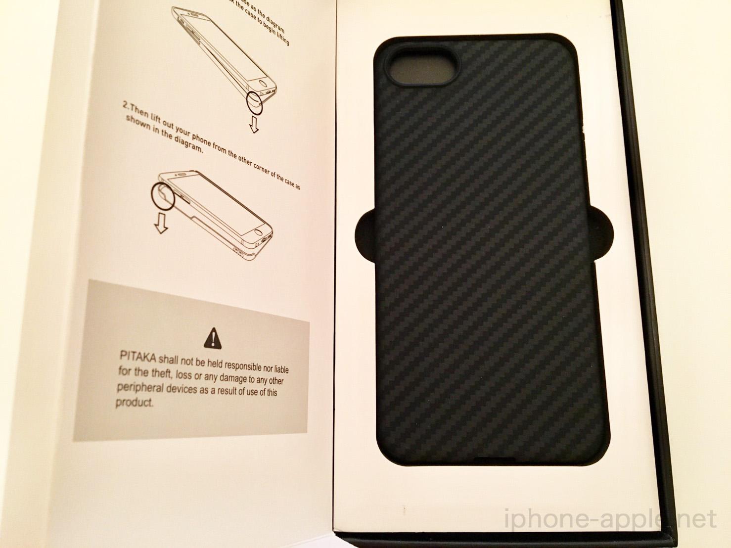 pitaka-iphone7-case-amazon-3