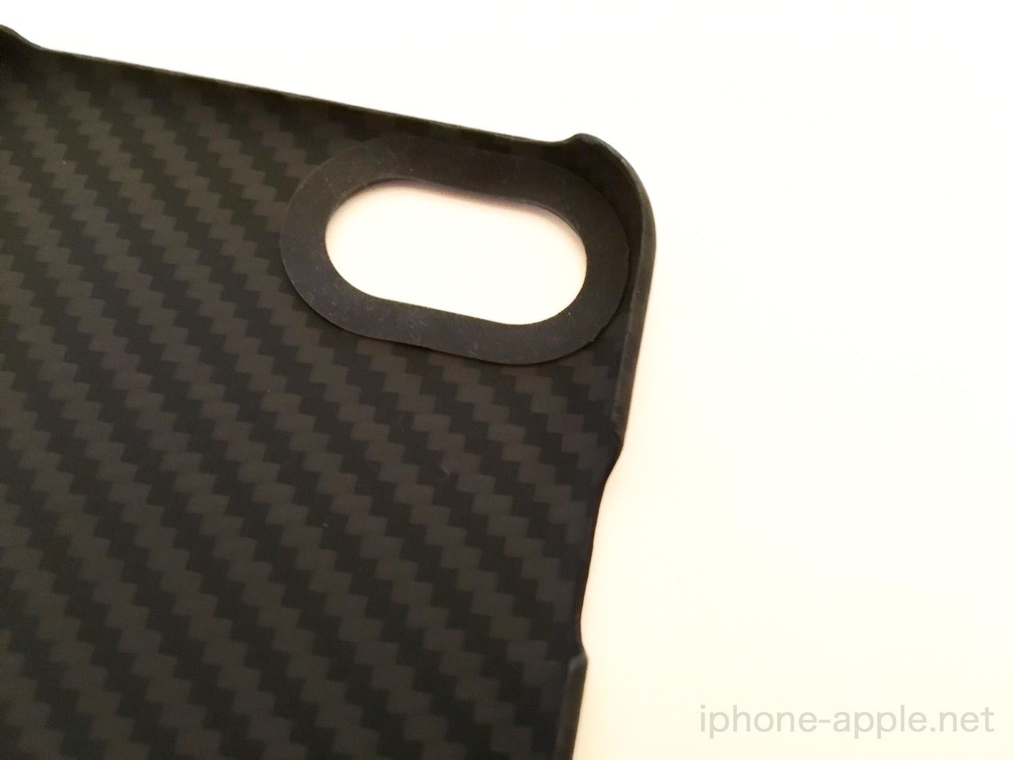 pitaka-iphone7-case-amazon-9