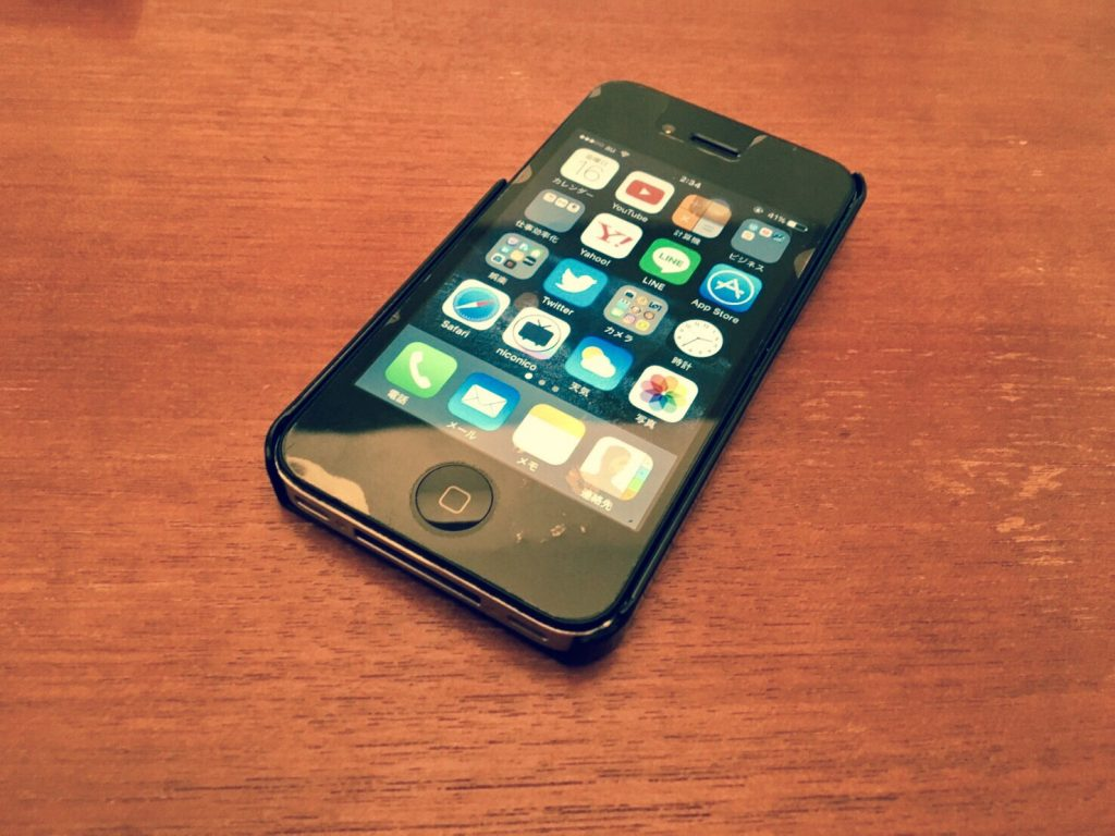 iPhone4sのバッテリー交換を自分でやってみた|価格も安く短時間で済む!