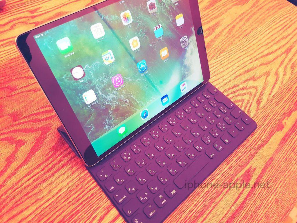 iPad Pro 10.5インチを開封| iOS11で更なる進化を遂げるか